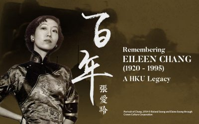 Remembering Eileen Chang – A HKU Legacy 百年張愛玲